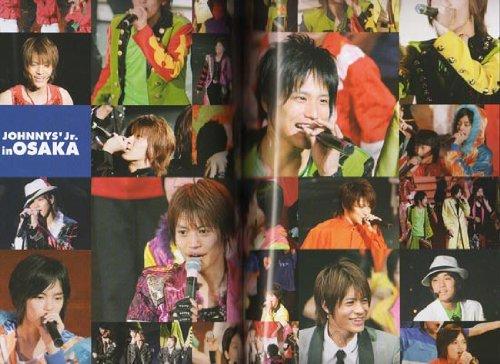 『パンフレット ★ Hey!Say!JUMP・ジャニーズJr. 2007 「JOHNNYS'Jr. Hey Say 07 in YOKOHAMA ARENA」』のトップ画像
