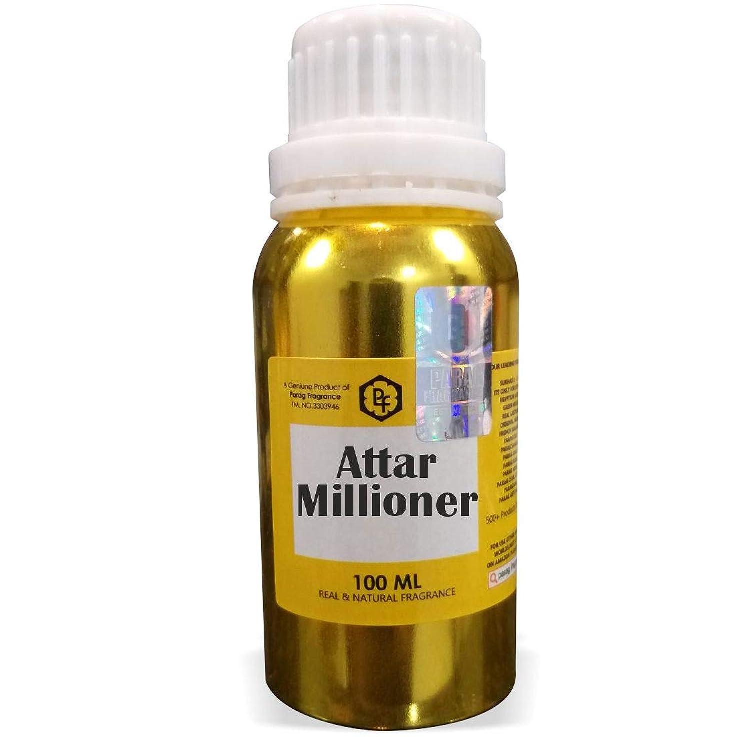 ようこそ命題お世話になったParagフレグランスMillionerアター100ミリリットル(男性用アルコールフリーアター)香油| 香り| ITRA