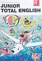 JUNIOR TOTAL ENGLISH 1 [令和2年度] (文部科学省検定済教科書 小学校外国語科)