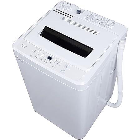 洗濯機 全自動洗濯機 5.0kg 一人暮らし マクスゼン 風乾燥 槽洗浄 凍結防止 チャイルドロック ホワイト MAXZEN JW50WP01WH