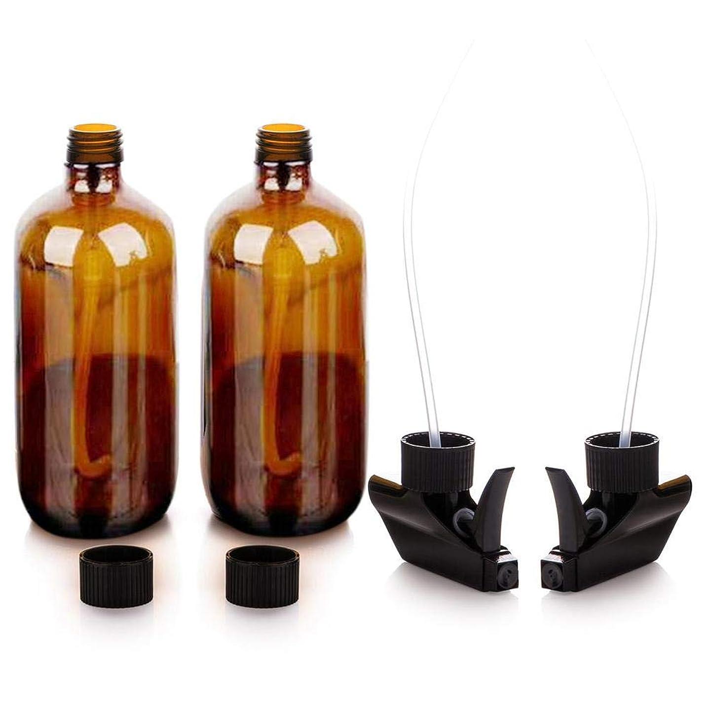 修士号医師望むスプレーボトル 遮光瓶 ガラス 微細 ミスト噴霧器 サロン理髪スプレー 植栽ツール 2ボトルキャップ付き 茶色