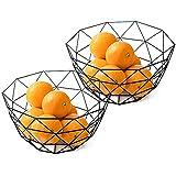 Kingrol Metal Wire Fruit Bowl, 2 Pack Storage Baskets for Fruit, Vegetables, Bread, Snacks, Potpourris
