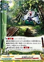 バディファイト/S-BT02-0012 即席隠れ家の術【ガチレア】