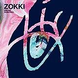 映画『ゾッキ』オリジナル・サウンドトラック(特典なし)