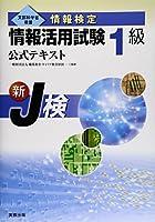 51IXK2Wu2XL. SL200  - 情報システム試験 01