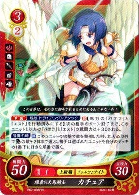 Fire Emblem 0 Cipher Card Game PromoThe Drifting Pegasus Knight, CatriaB09-036HN