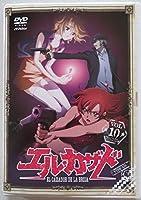 エル・カザド VOL.10 [DVD]
