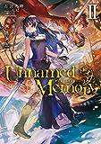 Unnamed Memory II 玉座に無き女王 (電撃の新文芸)