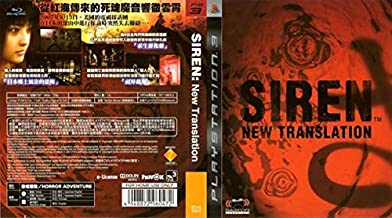 siren: new translation By SCEA - PlayStation 3