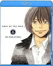 東のエデン 劇場版I The King of Eden Blu-ray スタンダード・エディション