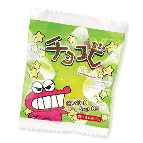 クレヨンしんちゃん お菓子ケース入り消しゴム グリーン