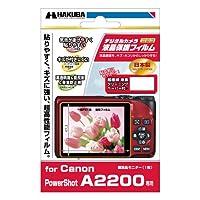 HAKUBA 液晶保護フィルム Canon PowerShot A2200用 DGF-CPSA2200