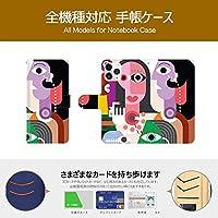 Huawei P30 Lite ケース 手帳型 カバー スマホケース おしゃれ かわいい 耐衝撃 花柄 人気 純正 全機種対応 抽象画-二人の少女 ファッション 14340965