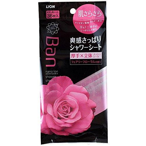 ライオン Ban 爽感さっぱりシャワーシート フェアリフローラルの香り 袋36枚 [9475]