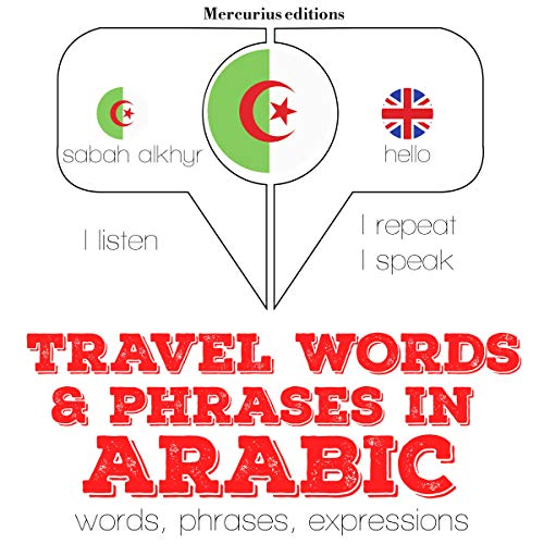 Travel words and phrases in Arabic audiobook cover art