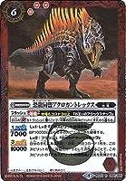 バトルスピリッツ/煌臨編 第4章:選バレシ者/BS43-008 恐龍同盟アクロカントレックス R