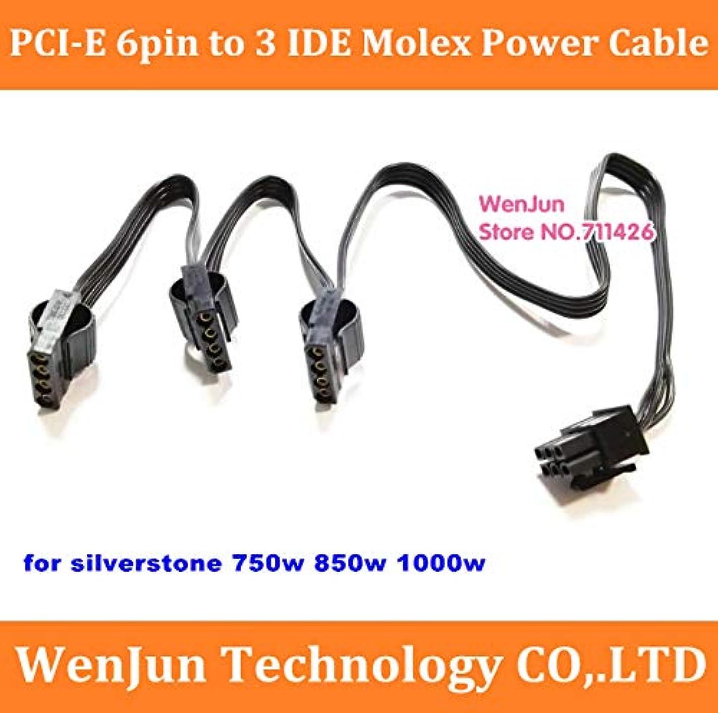 霊近所の眼Yoton コンピューターケーブル PCI-E 6ピン オス 1-3 IDE モレックス 4ピン モジュラー電源アダプターケーブル シルバーストーン 750w 850w 1000wシリーズ用 YTN-395DBA719F6AF17E2DC8E17D756310FE