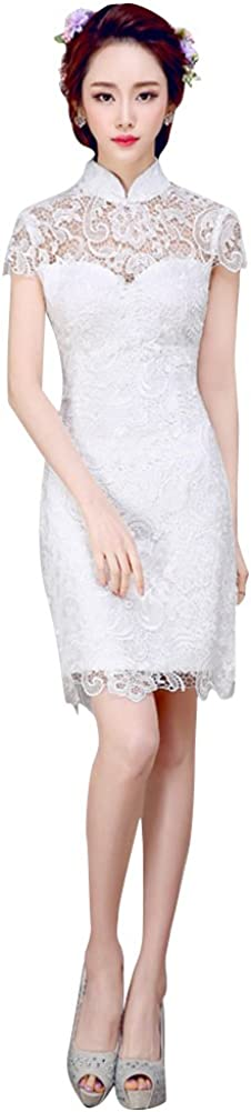 Beauty-Emily Lace High Neck Bride Toast Slim Short Sleeve Cheongsam