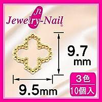 [プリティーネイル]ネイルパーツ Nail Parts ブリオンモロッカン(L) 10入 ゴールド 日本製 made in japan