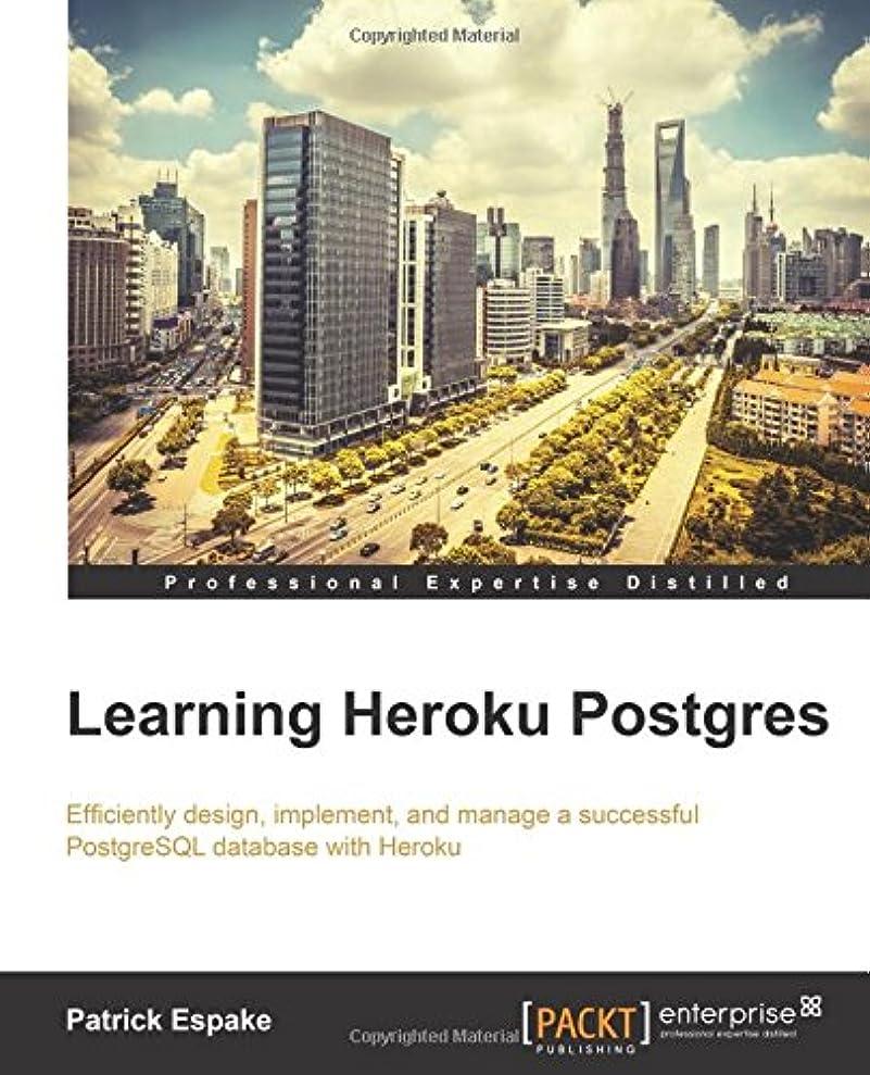 道を作るギャロップ時間とともにLearning Heroku Postgres