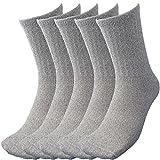 メンズ ザ・ブークレー先丸ソックス 柔らかパイルでタオルの様な履き心地 5足組 24.5~27cm