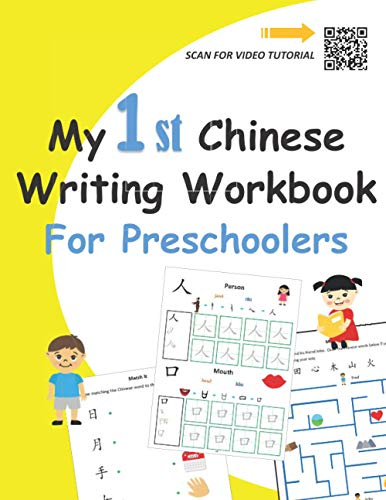 Compare Textbook Prices for My 1st Chinese Writing Workbook: For Preschoolers  ISBN 9781838179953 by Kan, M,Wang, H
