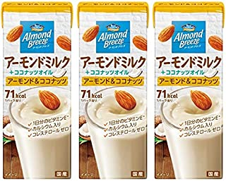 アーモンドブリーズ アーモンド&ココナッツ 200ml ×3本