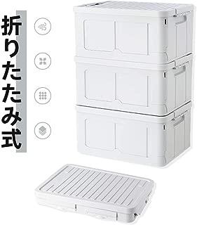収納ボックス 衣装ケース 収納ケース トランクカーゴ コンテナボックス 折りたたみ 35L 頑丈 小物 衣類 収納 道具箱 おしゃれ 蓋付 1個1セット