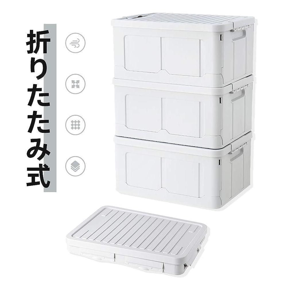 覆すジャズ不可能な収納ボックス 衣装ケース 収納ケース トランクカーゴ コンテナボックス 折りたたみ 35L 頑丈 小物 衣類 収納 道具箱 おしゃれ 蓋付 1個1セット