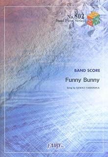 バンドスコアピースBP802 Funny Bunny / ELLEGARDEN (Band piece series)