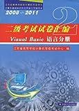 新世纪外国畅销小说书架(2011年 套装共6册)