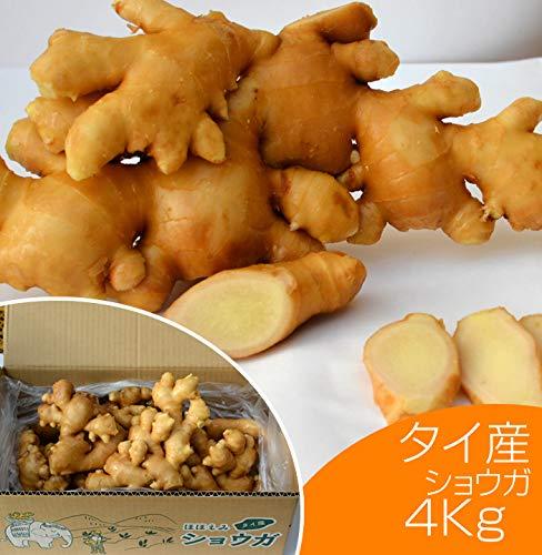 食用 タイ産ほほえみショウガ 4kg(近江生姜 白) [しょうが 酢しょうが 生姜 温活]
