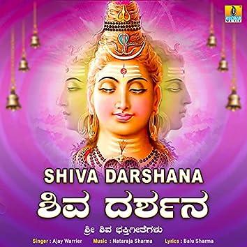 Shiva Darshana