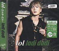 Ladi Dadi (小見山直人 Ver.)(イベント会場限定)