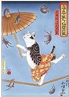 日本の侍猫のポスターヴィンテージタトゥー猫の壁アート面白い動物の絵抽象的なキャンバスプリント猫の写真レトロな家の装飾40x60cmフレームなしX1