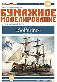 OREL Paper Model KIT Military Fleet Battleship Solferino 1/200 210 Ship Vessel Boat Craft Sailboat France 1861