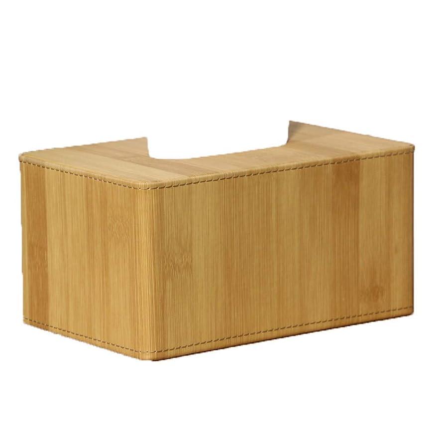 タイプ分解する漂流YYG-YYG 家庭用のティッシュボックスカバーホルダーPUレザー長方形、ヨーロッパ - オリジナルの竹木のロールホルダー、家庭用ホテルペーパータオルホルダー、19x12x10cm、黄色 ティッシュボックス
