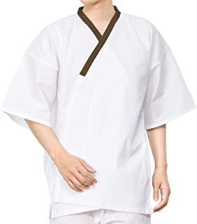 KYOETSU الرجال كيمونو الياباني ملابس داخلية هاداجوبان قابلة للغسل