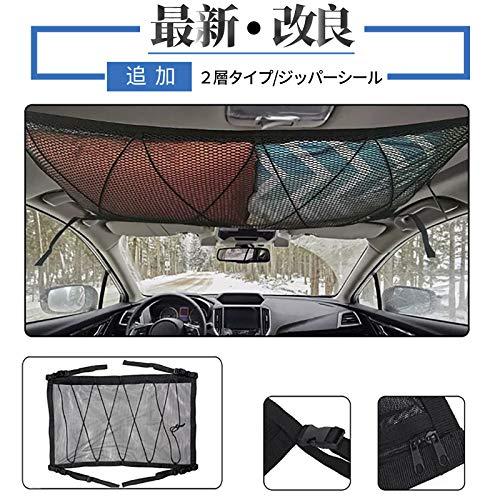 Multi-purpose Car Storage Net, For Car Use