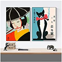 ZNNHERO日本の黒猫のポスターレトロな猫のギフトアートプリントヴィンテージ女性面白いバスルームキャンバス絵画家の装飾-50X70Cmx2フレームなし
