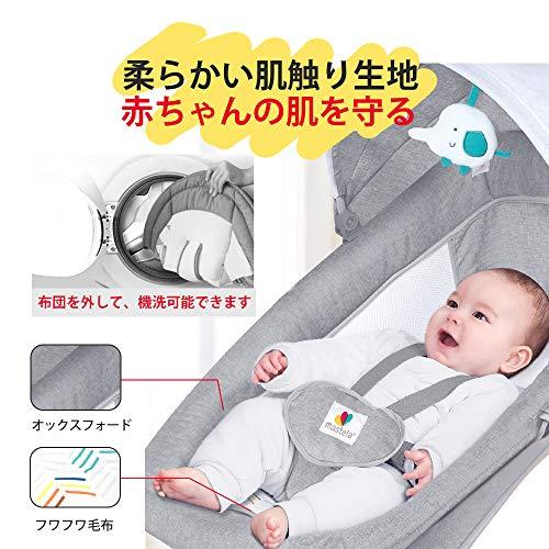 Feemomメロディー内蔵電動スイング 電動バウンサー ベビーラック スウィング ロッキングチェア 枕付き リクライニング機能 0か月~3歳 おもちゃ付き シンプル (ダックグレー)