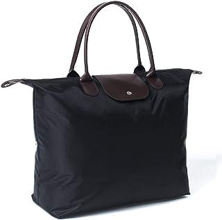 KAMANDUO Women's Waterproof Large Tote Bag Nylon Travel Shoulder Beach Hand Bags