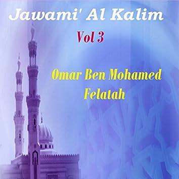 Jawami' Al Kalim Vol 3 (Hadith)
