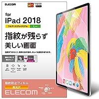 エレコム iPad Pro 12.9 (2018) フィルム 防指紋 高光沢 TB-A18LFLFANG