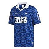 adidas Hombre Japan Jersey Camisetas de fútbol Azul, XS