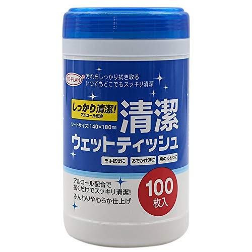 HCCX Monouso Panni-75% di Alcol-Disinfettazione Salviette-Soft Thin Adulti E Bambini di Panni Disinfezione (Bianco, 100 Compresse per Confezione)