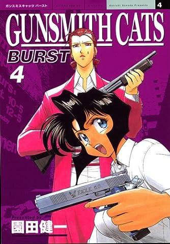 GUNSMITH CATS BURST(4) (アフタヌーンKC)