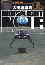 MOONLIGHT MILE 6 (Big Comics) (2003) ISBN: 409186256X [Japanese Import]