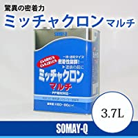 [A] 染めQ ミッチャクロンマルチ [3.7L]