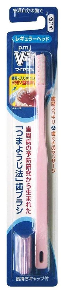 ポスター毎日賞賛する【5個セット】Vセブン 歯ブラシ レギュラー ふつう 1本